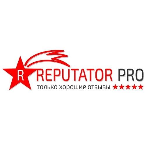 Reputator PRO