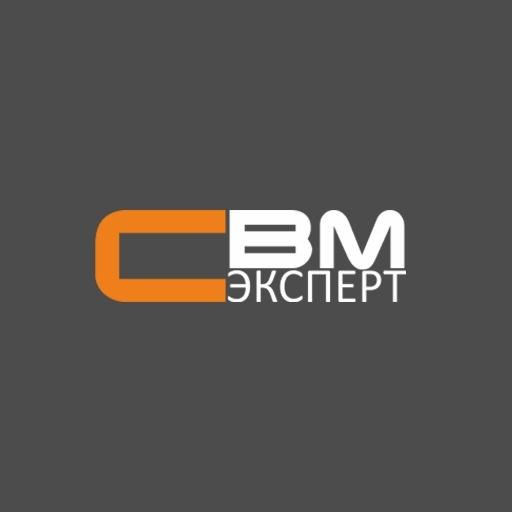 СВМ Эксперт - GPS / ГЛОНАСС мониторинг
